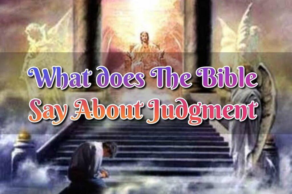 judgment us